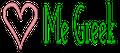 Love Me Greek Logo