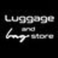 Luggage And Bag Store Logo