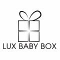 Lux Baby Box Logo