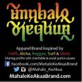 Mahalo Ke Akua Brand Logo