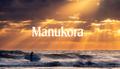 Manukora Logo