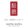 Matsu Kaze Tea Logo