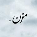 MZN Bodycare Logo