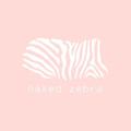 Naked Zebra Retail Logo
