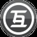 Neoballs Logo