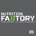 Nutrition Faktory Logo