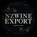 nzwineexportau Logo