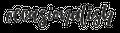 occasionalish Logo