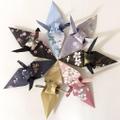 origamilanddeco Logo