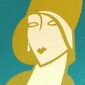 Emeline Owen Orloff Logo