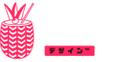 Palm Treat Logo