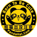 Pandahat Logo