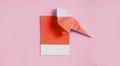 Paper Greats Logo
