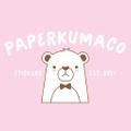 paperkumaco Logo