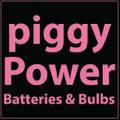 Piggypowerbatteriescom logo