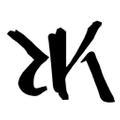 Raikago Logo