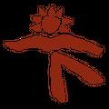 Rancho La Puerta Logo