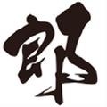 Romance of Men Logo