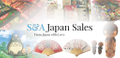 S&A Japan Sales Coupons and Promo Codes