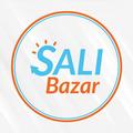 Sali Bazar Logo