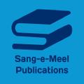 Sang Logo