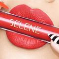 Selene Cosmetics Logo