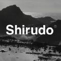 Shirudo Logo