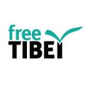 Free Tibet shop Logo