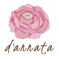 d'annata Boutique Logo