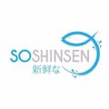 Soshinsen Logo