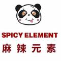 Spicy Element Logo