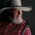 Charlie Daniels Band Official Store Logo
