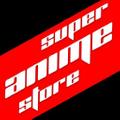 Super Anime Store Logo