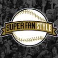 Super Fan Style Logo