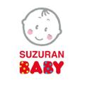 Suzuran Baby Logo