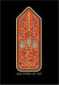 Symbolika Logo