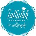 Tallulah Ketubahs Logo