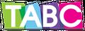 The Amazing Baby Company Logo