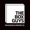 The Box Guys Canada Logo
