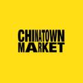 Chinatown Market Logo