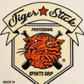 Tiger Stick the Official Baseball Sports Grip Logo