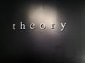 Theory UK Logo