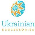 Ukrainian EggCessories Logo