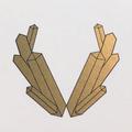 Armed Logo