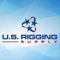 U.S. Rigging Logo
