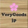 verygoods Logo
