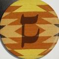 Weavings By Shiri logo