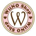 WiiNo Shop Logo