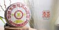 Yee On Tea Co. Logo
