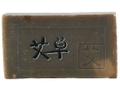 Yuan Soap Logo